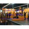 2017年米兰欧洲模具机床展览会EMO