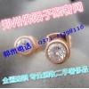 郑州钻石回收