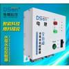 全自动水位控制器,智能控制器,控制器厂家