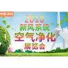 2018郑州国际暖通展览会【官网】
