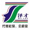 广州财务记账外包服务 快捷高效 代理广州白云区公司注册