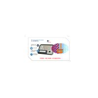 升降机安全监控系统 升降机安全监控系统