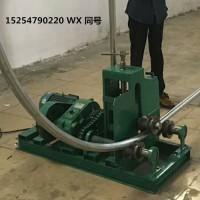 大功率1.5kw电动弯管机 椭圆管弯管机价格 多功煨管机图片