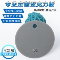 灰色透光亚克力板全新料新型高档装饰材料 不透明有机塑料板定制