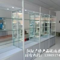 众彩玻璃展柜、润泰玻璃展柜、红太阳玻璃展柜