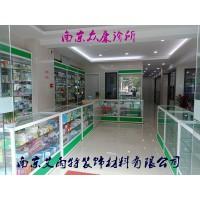 南京诊所药房货架