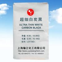 超细白炭黑3000目 硅橡胶专用白炭黑抗撕裂 白炭黑抗结块