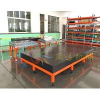 柔性组合焊接工装-焊接机器人工装 组合焊接平台 组合焊接工装