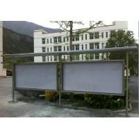 北京丰台区加工不锈钢架子/晾衣架定做13693238275