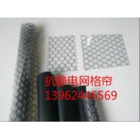 PVC抗静电遮光帘、透明网格帘、黑色洁净帘
