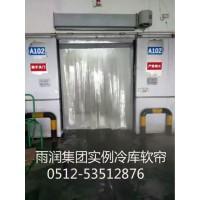 上海PVc冷库专用门帘、苏州耐低温软门帘
