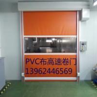 太仓PVC快速门、昆山高速卷门、常熟自动卷门