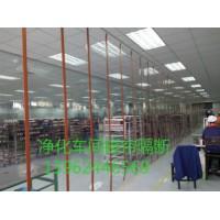 供应PVC磁铁软门帘、磁吸门帘、透明磁性门帘
