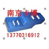环球牌分隔零件盒环球牌折叠箱-南京卡博13770316912