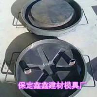 井盖钢模具必要环节  井盖模具广泛性