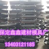井盖钢模具逐步加大 井盖钢模具用途