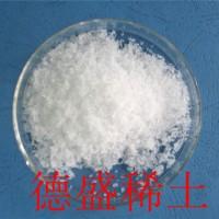 六水合氯化钇报价-大货氯化钇优惠中
