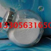 催化剂载体纳米氧化铝